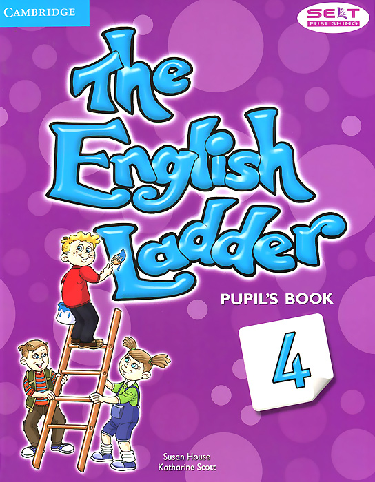 The English Ladder: Level 4: Pupil's Book english adventure level 4 pipil s book