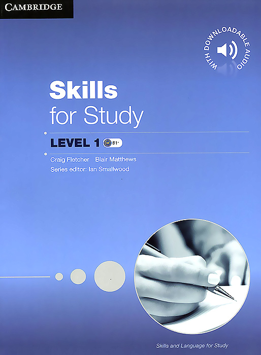 Skills for Study: Level 1: Student's Book with Downloadable Audio study skills in english аудиокнига cd