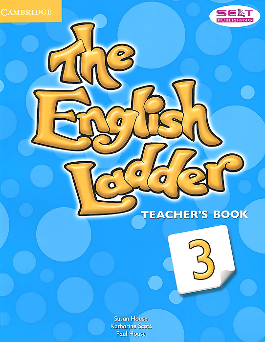 The English Ladder: Level 3: Teacher's Book english learning and teaching in taiwan