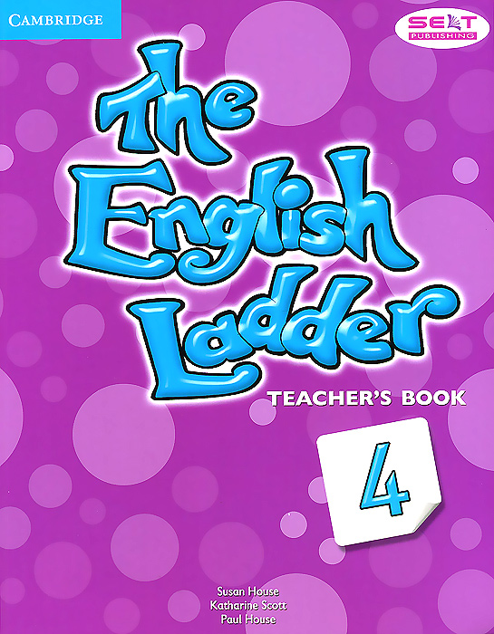 The English Ladder: Level 4: Teacher's Book first english words activity book 1