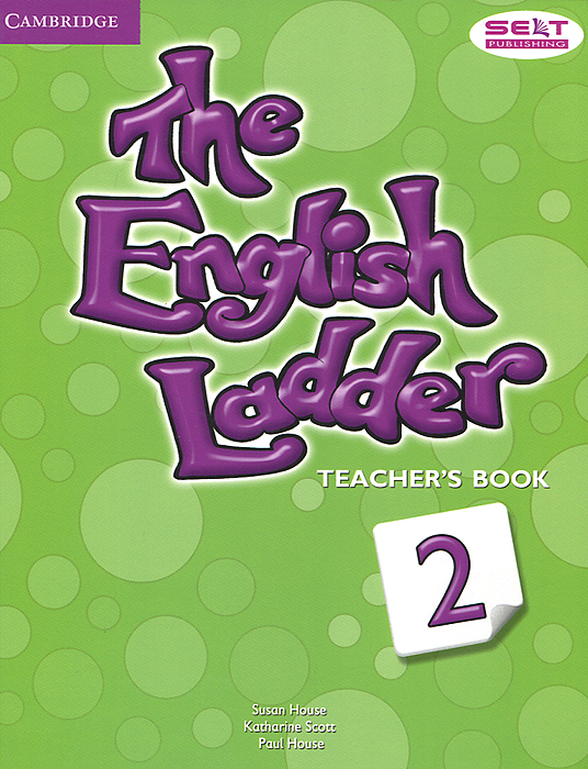 The English Ladder: Level 2: Teacher's Book english adventure level 4 pipil s book