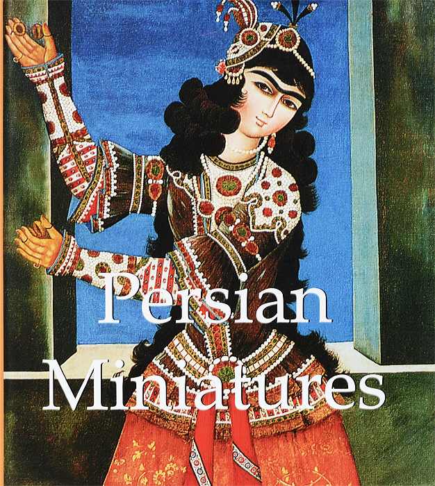 Persian Miniatures russian lacquer miniatures