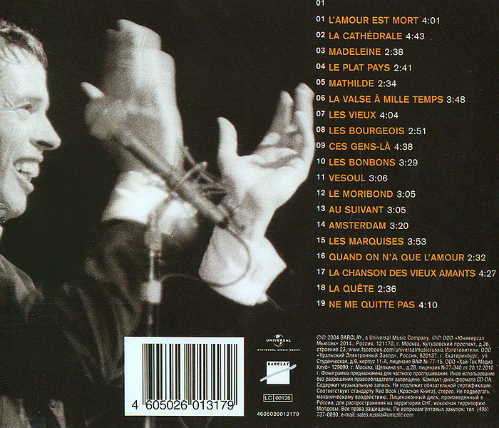 Jacques Brel.  Infiniment.  The Best Of Jacques Brel ООО