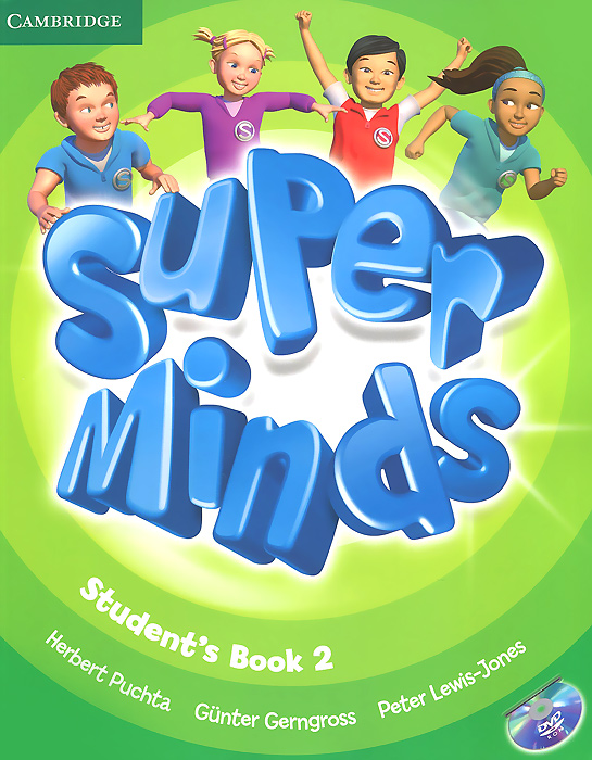 Super Minds Level 2 Student's Book (+ DVD-ROM) super minds level 6 workbook with online resources