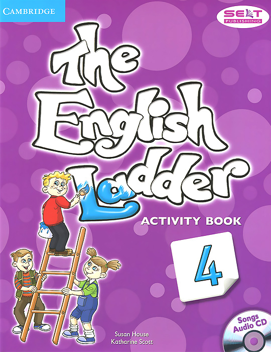 The English Ladder 4: Activity Book (+ CD) merry team 6 activity book audio cd