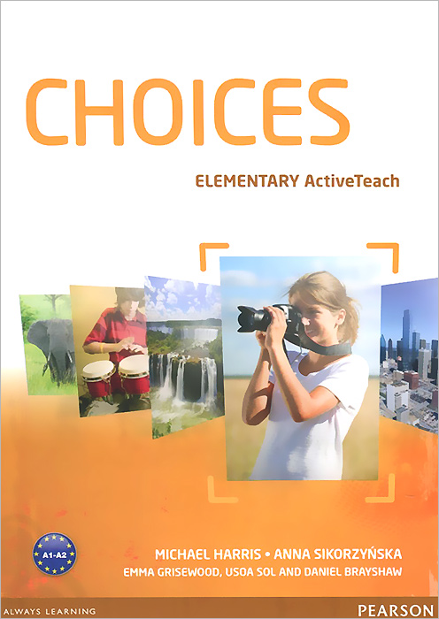 Choices: Elementary: Active Teach (+ буклет)