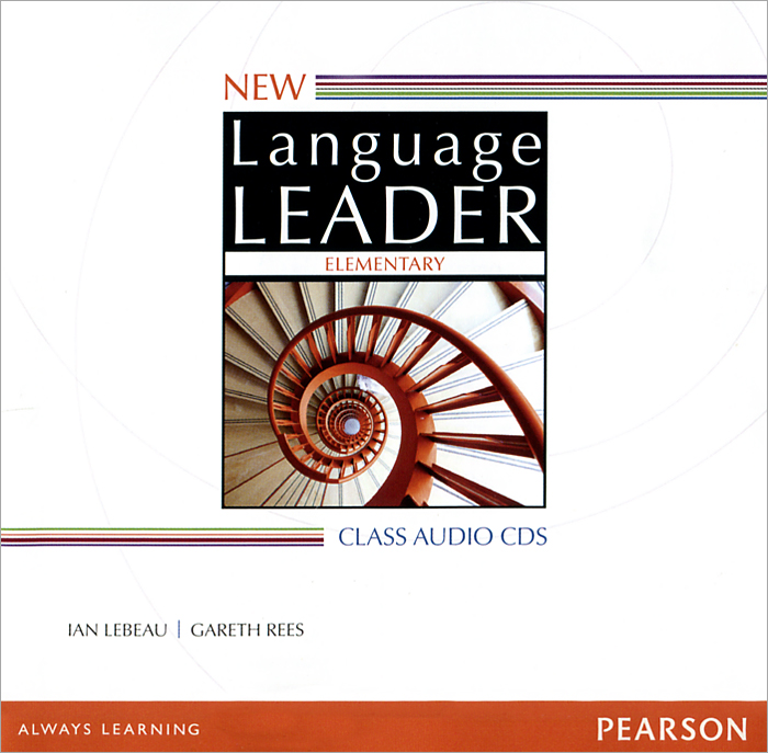 New Language Leader: Elementary: Class Audio CDs (аудиокурс на 2 CD) language leader elementary class cd аудиокурс на 2 cd