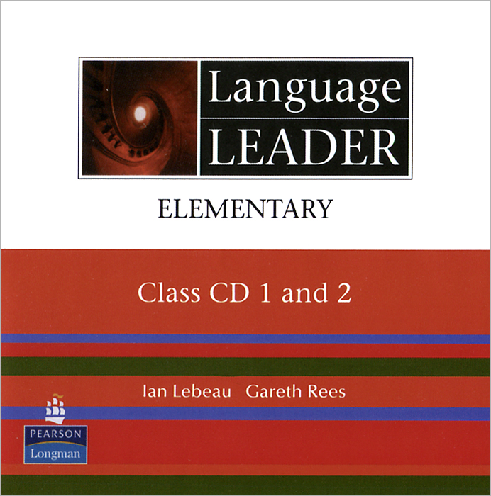 Language Leader: Elementary: Class CD (аудиокурс на 2 CD) language leader elementary class cd аудиокурс на 2 cd
