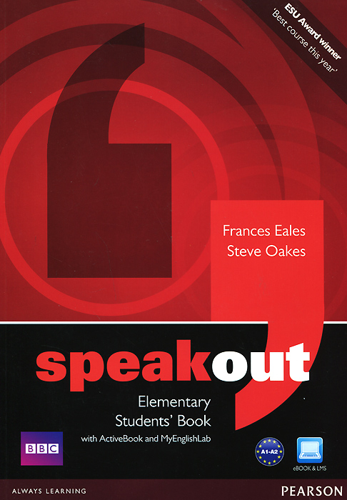 Speakout: Elementary: Student's Book with Active Book And My English Lab (+ DVD) springboard