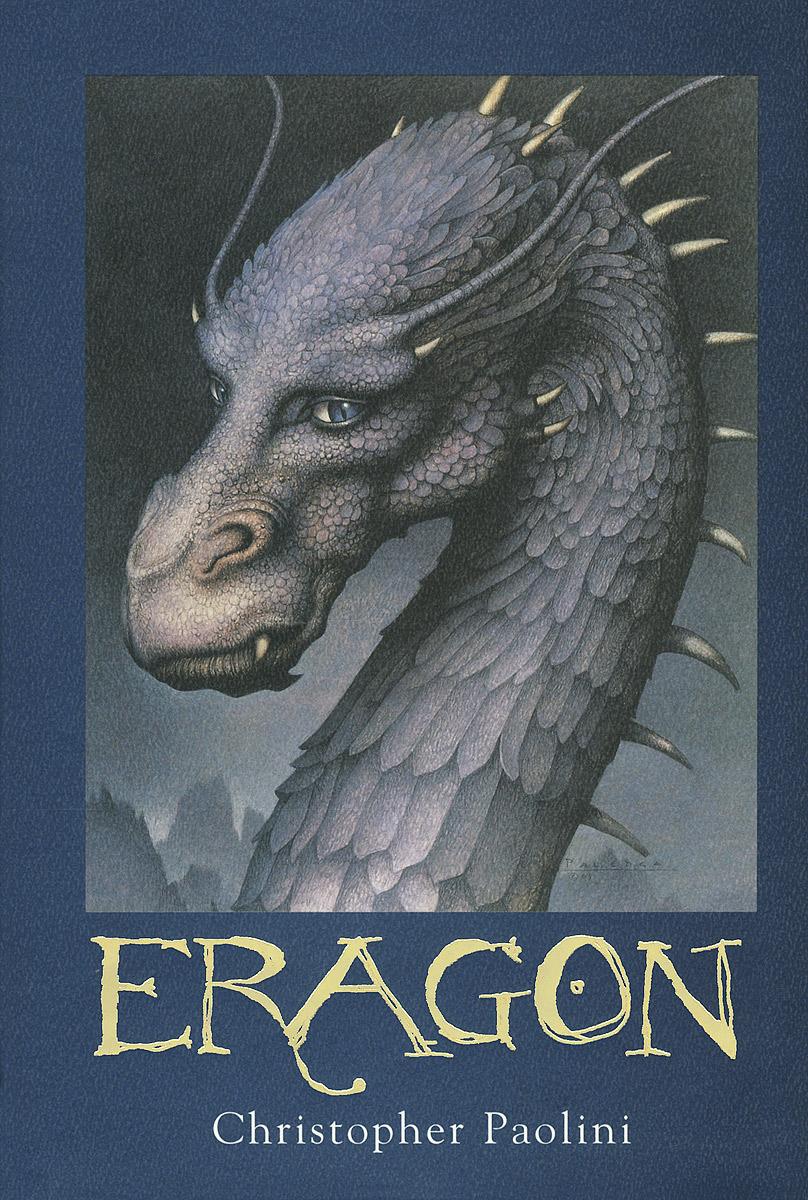 цены  Eragon