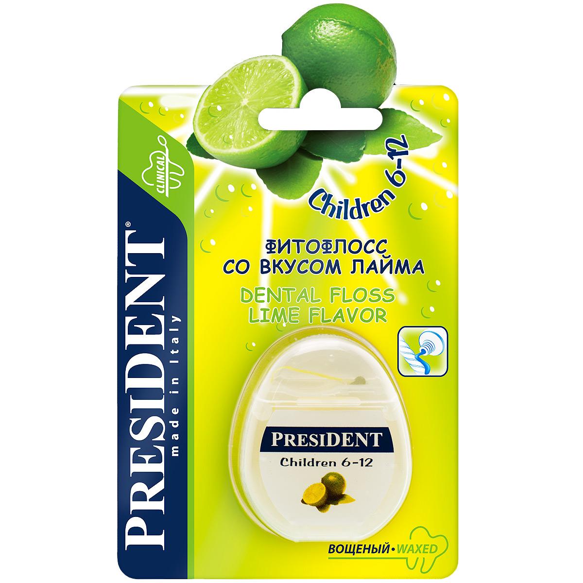 President Фитофлосс Children 6-12, со вкусом лайма пленка тонировочная president 5% 0 5м х 3м