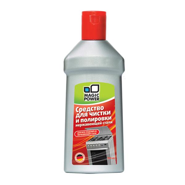 Средство для чистки и полировки нержавеющей стали Magic Power, 250 мл средство для ухода за посудомоечными машинами magic power 250 мл