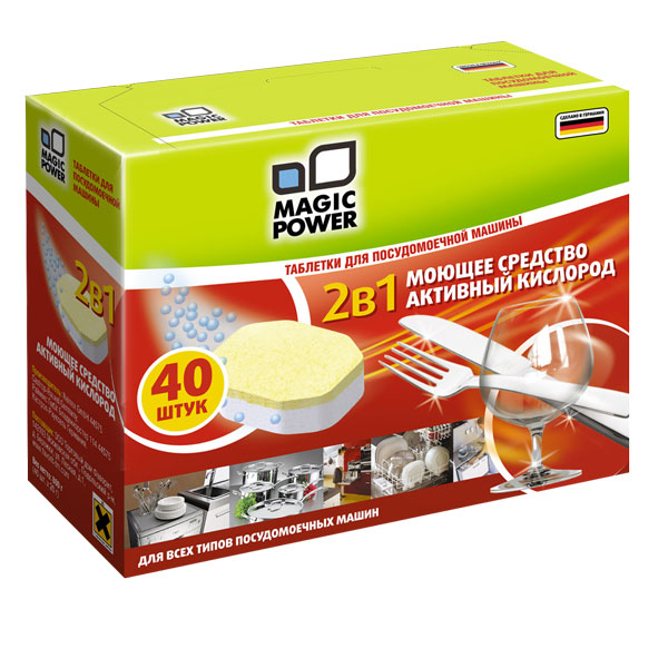Таблетки для посудомоечной машины 2 в 1 Magic Power, 40 шт таблетки для посудомоечной машины bon 5 в 1 для всех типов 40 шт