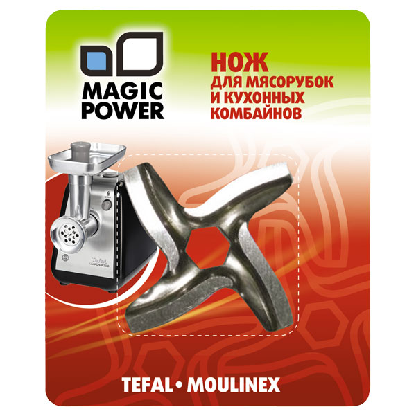 Нож для мясорубок и кухонных комбайнов Magic Power. MP-605MP-605Нож Magic Power изготовлен из высококачественной нержавеющей стали. Размер ножа: 4,5 см х 4,5 см.