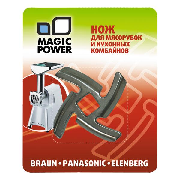 Нож для мясорубок и кухонных комбайнов Magic Power. MP-606 аксессуар нож для мясорубок magic power mp 607 knk