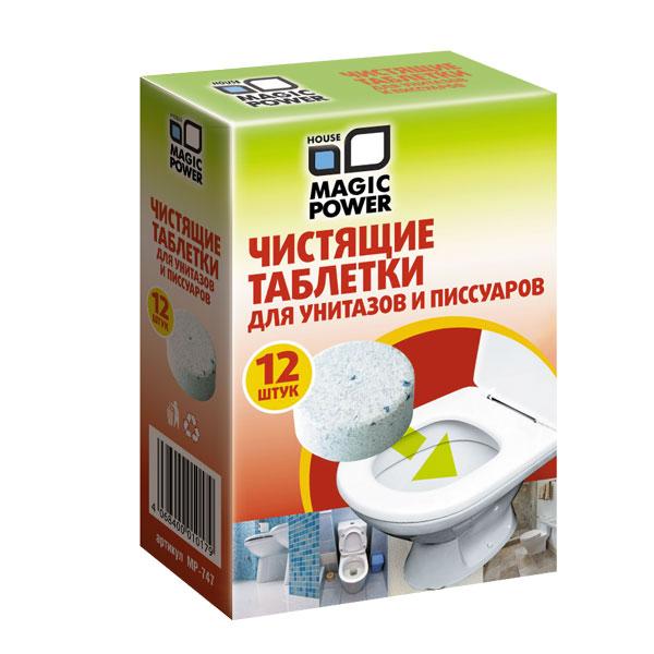 Чистящие таблетки для унитазов и писсуаров Magic Power, 12 х 25 г гигиенические блоки и таблетки для унитазов