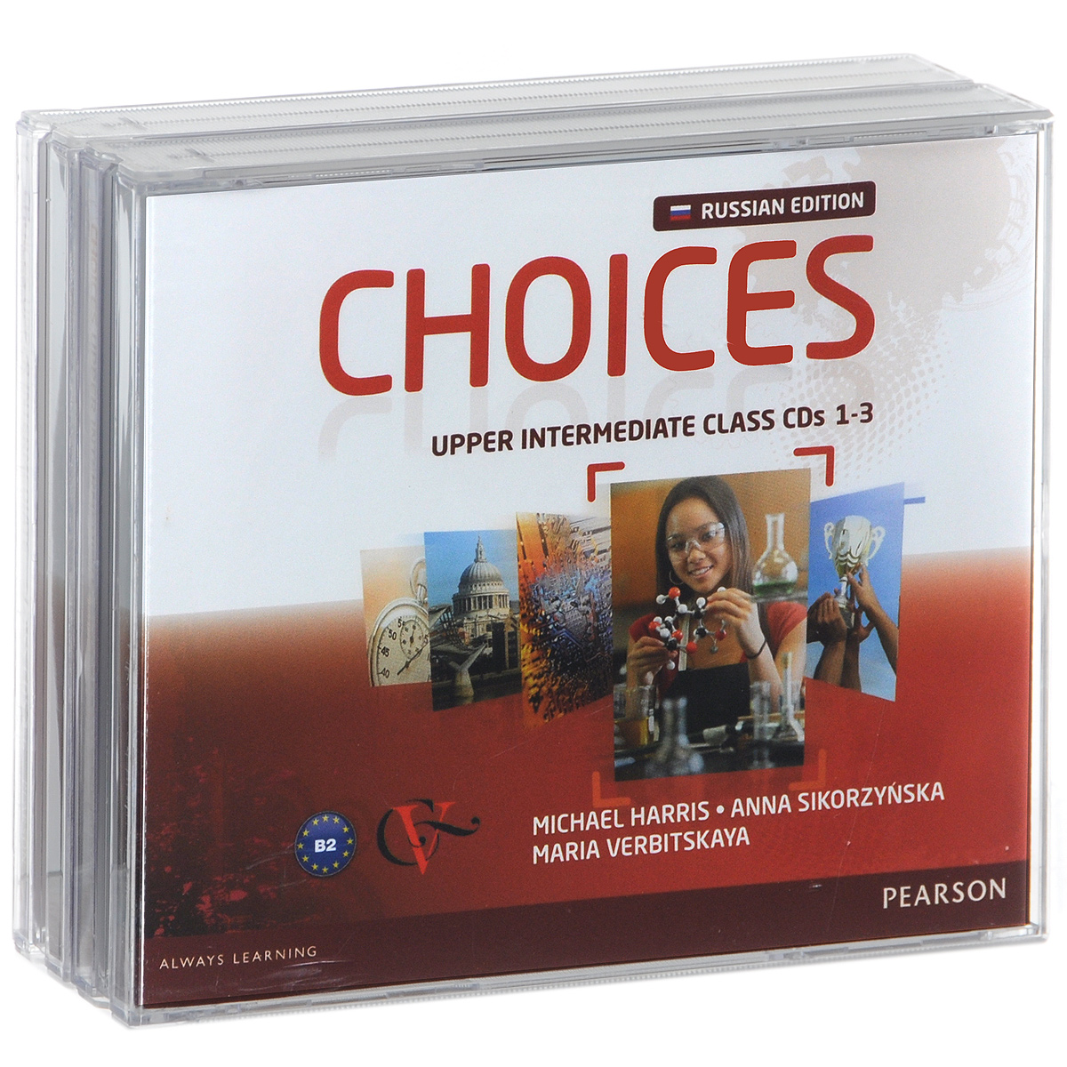Choices: Upper Intermediate: Class CDs (аудиокурс на 6 CD) going for gold upper intermediate coursebook