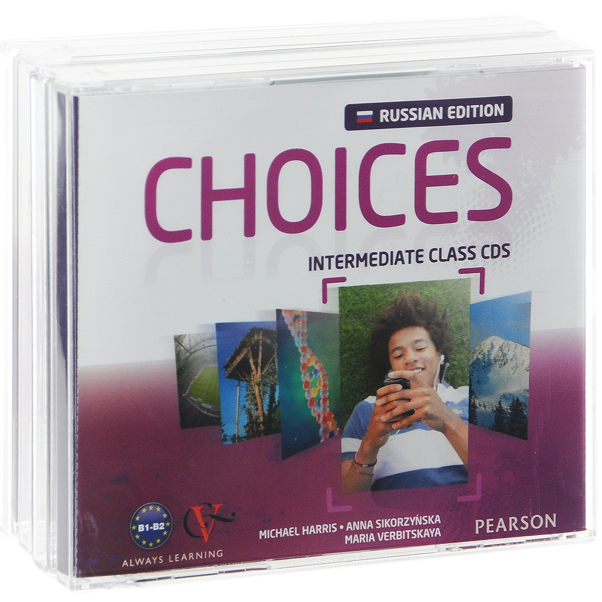 Choices: Intermediate (аудиокурс на 6 CD) religious lessons