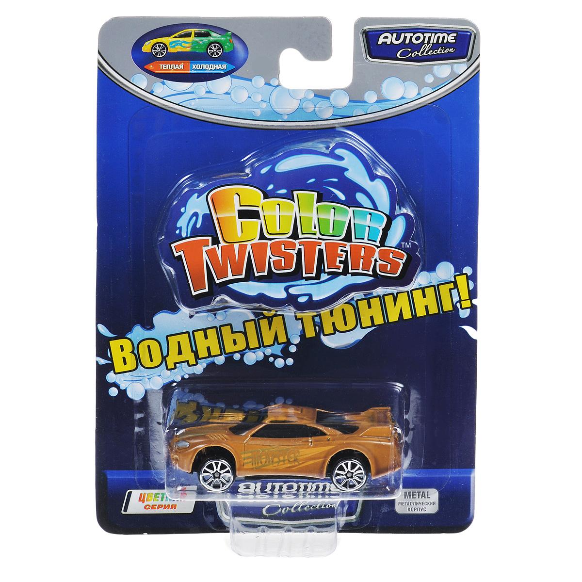 Autotime Машинка Color Twisters, цвет: коричневый купить туалетную воду барбери брит