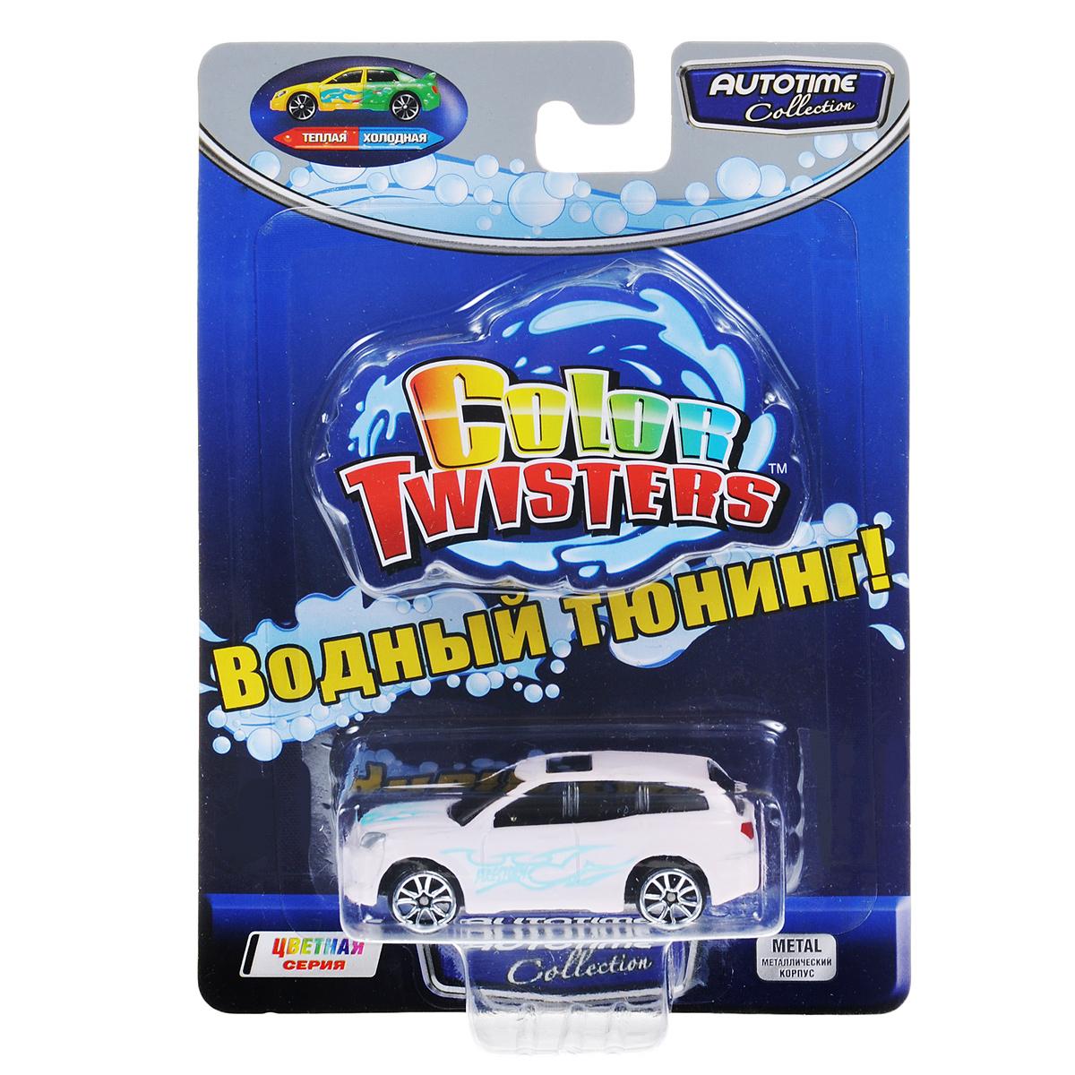Autotime Машинка Color Twisters, цвет: белый купить туалетную воду барбери брит