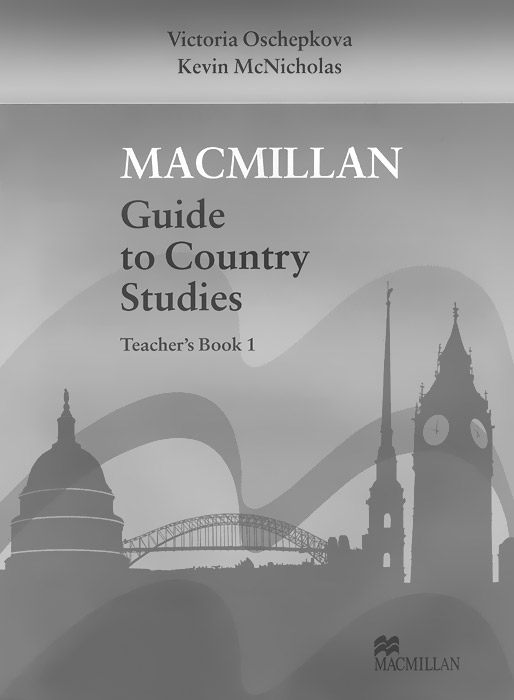 Macmillan Guide to Country Studies: Level 1: Teacher's Book boost level 2 reading teacher's book