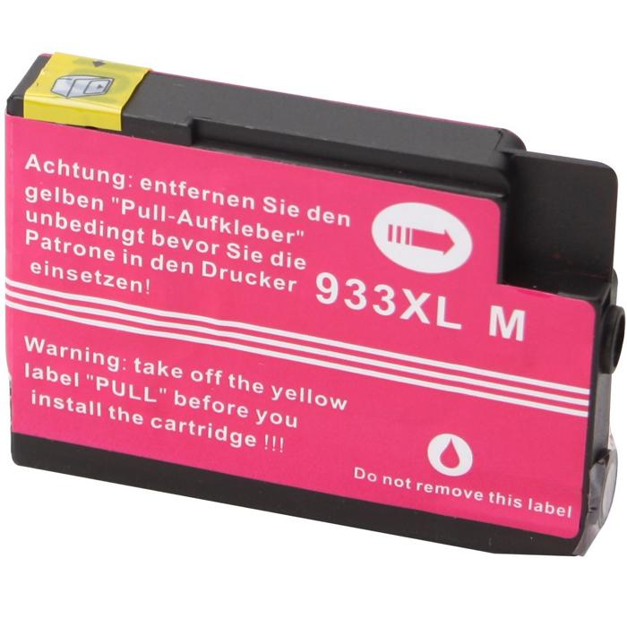HP CN055AE (933XL), Magenta струйный картриджCN055AEПурпурный картридж HP 933 Officejet обеспечивает высокое качество цветной печати и стабильные результаты. Создавайте документы и маркетинговые материалы с насыщенными цветами при более низкой стоимости печатной страницы и возможностью простой переработки картриджей.