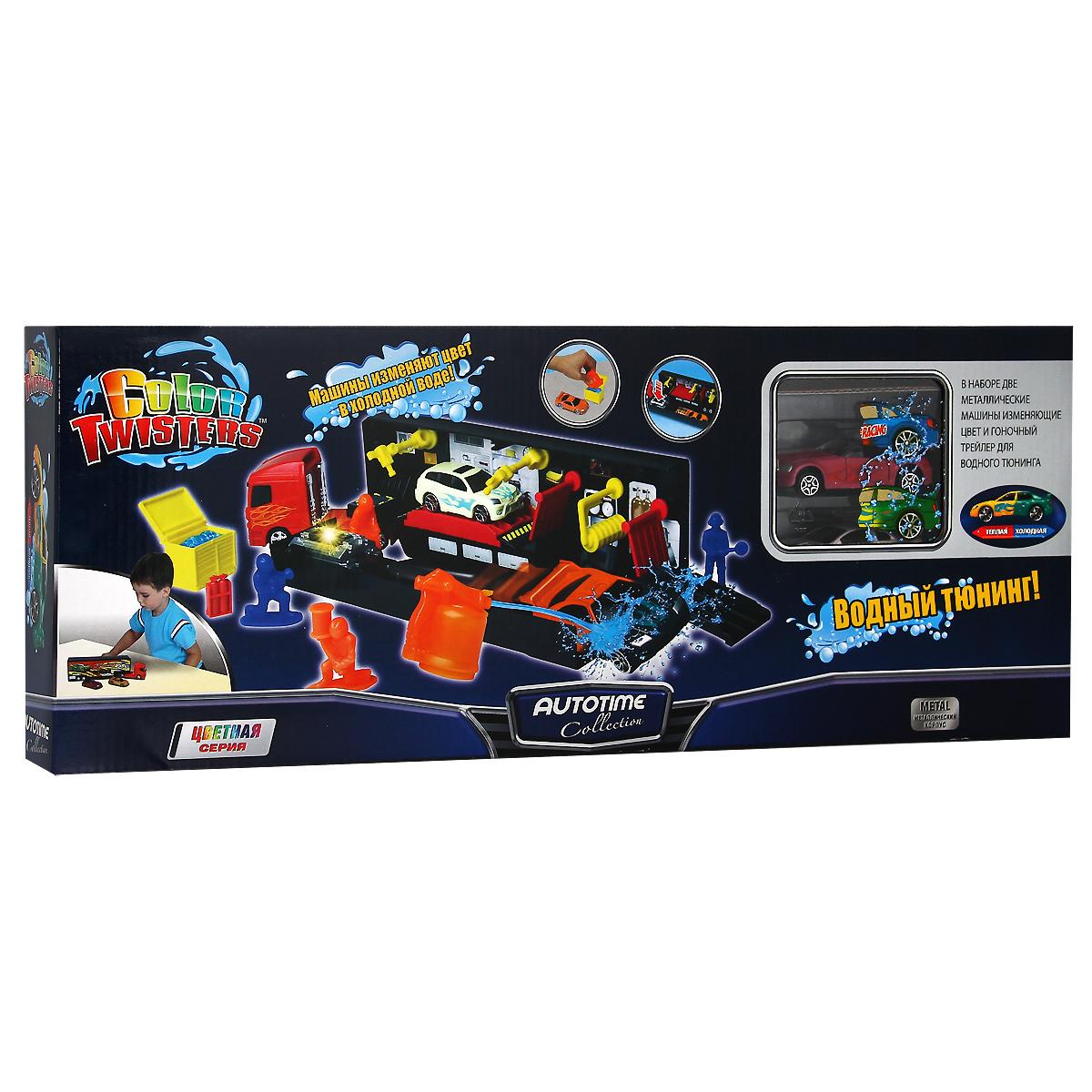 Autotime Игровой набор Color Twisters, цвет: крансный, серебристый канистры для воды в рязани