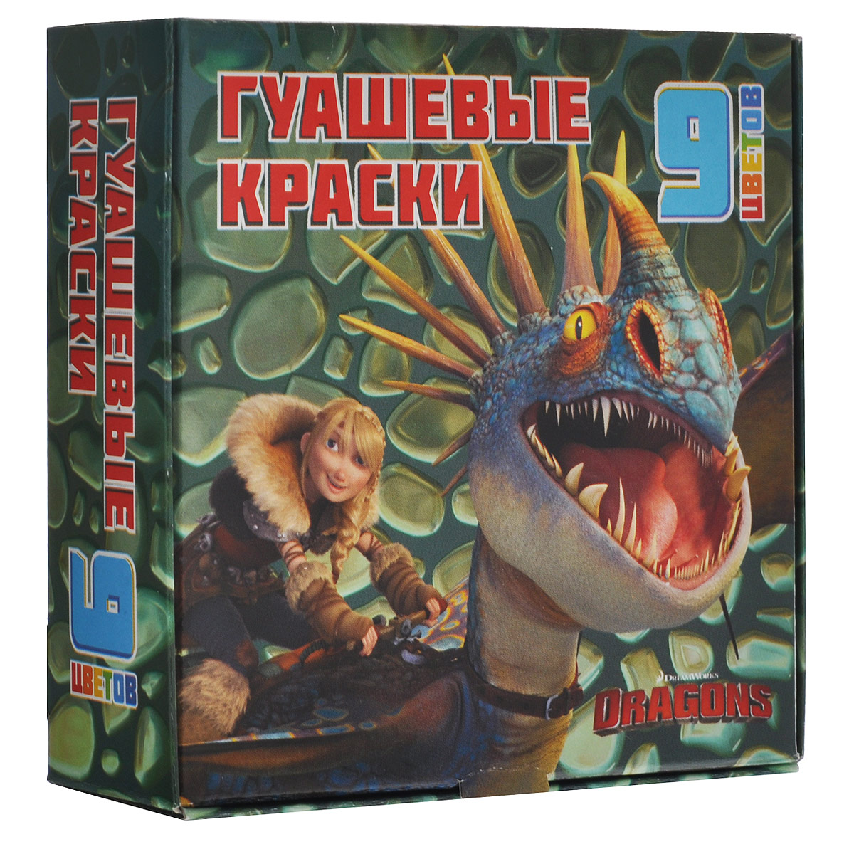 Гуашь Action! Dragons, 9 цветов dragons фигурка baby scuttleclaw