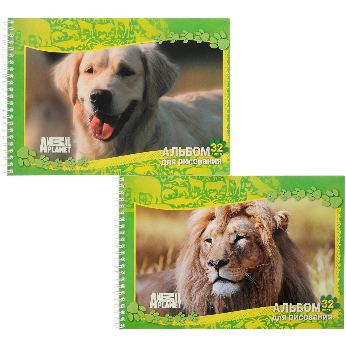 """Набор альбомов для рисования Action! """"Animal Planet"""", 32 листа, 2 шт, в ассортименте"""