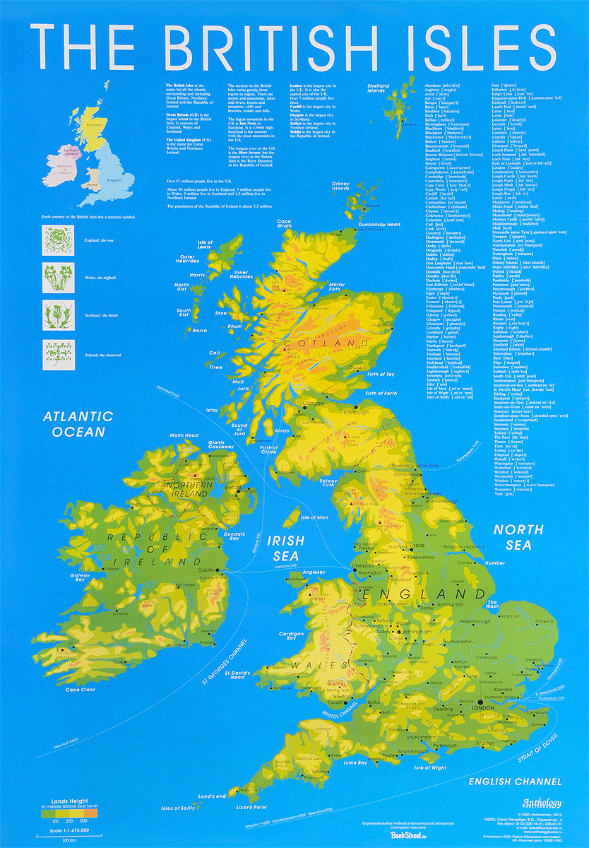 The British Isles. Карта