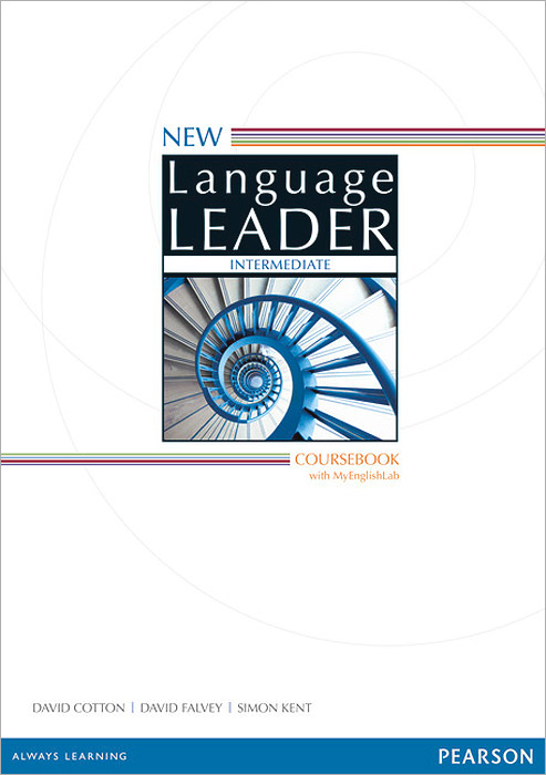 New Language Leader: Intermediate: Coursebook with MyEnglishLab first expert coursebook with myenglishlab 2 cd
