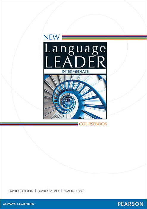 New Language Leader: Intermediate: Coursebook