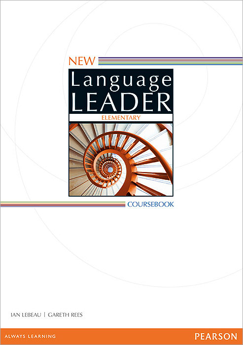 New Language Leader: Elementary: Coursebook study skills in english аудиокнига cd