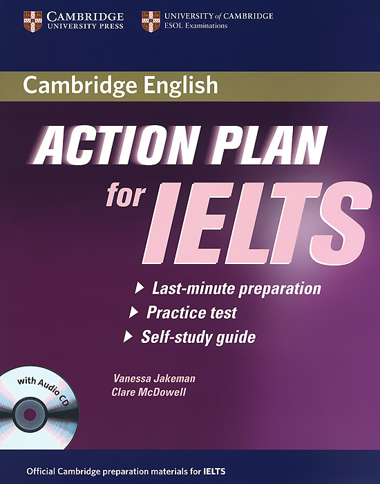 Action Plan for IELTS: Academic Module (+ CD) hewings martin thaine craig cambridge academic english advanced students book
