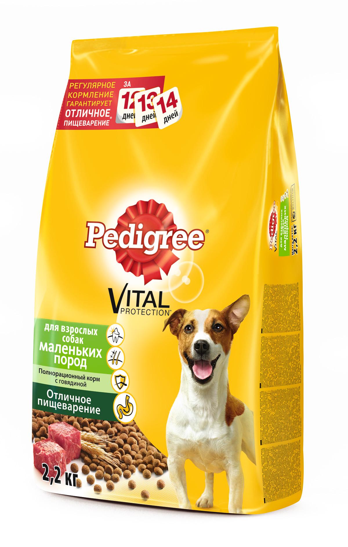 Корм сухой Pedigree для взрослых собак маленьких пород, с говядиной, 2,2 кг37966Сухой корм Pedigree для взрослых собак весом меньше 15 кг - этополнорационный корм с говядиной, который предназначен для взрослых собак маленьких и карликовых пород. Он состоит из качественных инатуральных ингредиентов: мяса, овощей, злаков. Корм способствуетздоровому росту и гармоничному развитию вашего питомца. Он создан с учетомособенностей пищеварения собаки, легко усваивается и обеспечиваетправильную работу желудочно-кишечного тракта. Состав: кукуруза, рис, пшеница, куриная мука, мясная мука (в том числе говядинаминимум 4%), свекольный жом, подсолнечное масло, жир животный, пивныедрожжи, витамины и минералы. Пищевая ценность (100 г): белки 21 г, жиры 14 г, зола 7 г, клетчатка 4 г,влажность не более 10 г, кальций 1,3 г, фосфор 0,8 г, натрий 0,3 г, калий 0,58 г,магний 0,1 г, цинк 20 г, медь 1,5 г, витамин А 1500 МЕ, витамин Е 20 мг, витаминD3 120 МЕ, витамины B1, B2, B4, B5, B12, ниацин, омега-6, омега-3,полиненасыщенные жирные кислоты. Энергетическая ценность (100 г): 365 ккал. Вес: 2,2 кг. Товар сертифицирован.