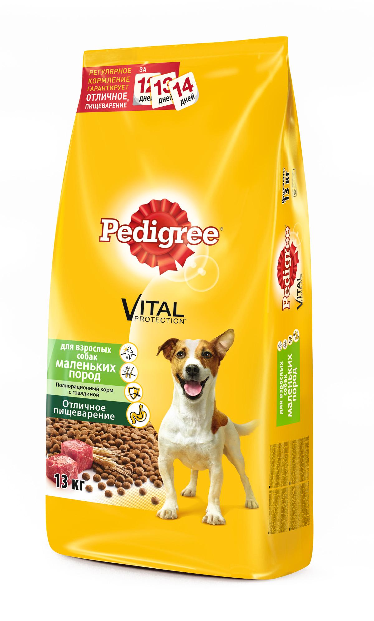 Корм сухой Pedigree для взрослых собак маленьких пород, с говядиной, 13 кг37971Сухой корм Pedigree для взрослых собак весом меньше 14 кг - этополнорационный корм с говядиной, который предназначен для взрослых собак маленьких и карликовых пород. Он состоит из качественных инатуральных ингредиентов: мяса, овощей, злаков. Корм способствуетздоровому росту и гармоничному развитию вашего питомца. Он создан с учетомособенностей пищеварения собаки, легко усваивается и обеспечиваетправильную работу желудочно-кишечного тракта. Состав: кукуруза, рис, пшеница, куриная мука, мясная мука (в том числе говядинаминимум 4%), свекольный жом, подсолнечное масло, жир животный, пивныедрожжи, витамины и минералы. Пищевая ценность (100 г): белки 21 г, жиры 14 г, зола 7 г, клетчатка 4 г,влажность не более 10 г, кальций 1,3 г, фосфор 0,8 г, натрий 0,3 г, калий 0,58 г,магний 0,1 г, цинк 20 г, медь 1,5 г, витамин А 1500 МЕ, витамин Е 20 мг, витаминD3 120 МЕ, витамины B1, B2, B4, B5, B12, ниацин, омега-6, омега-3,полиненасыщенные жирные кислоты. Энергетическая ценность (100 г): 365 ккал. Вес: 13 кг. Товар сертифицирован.