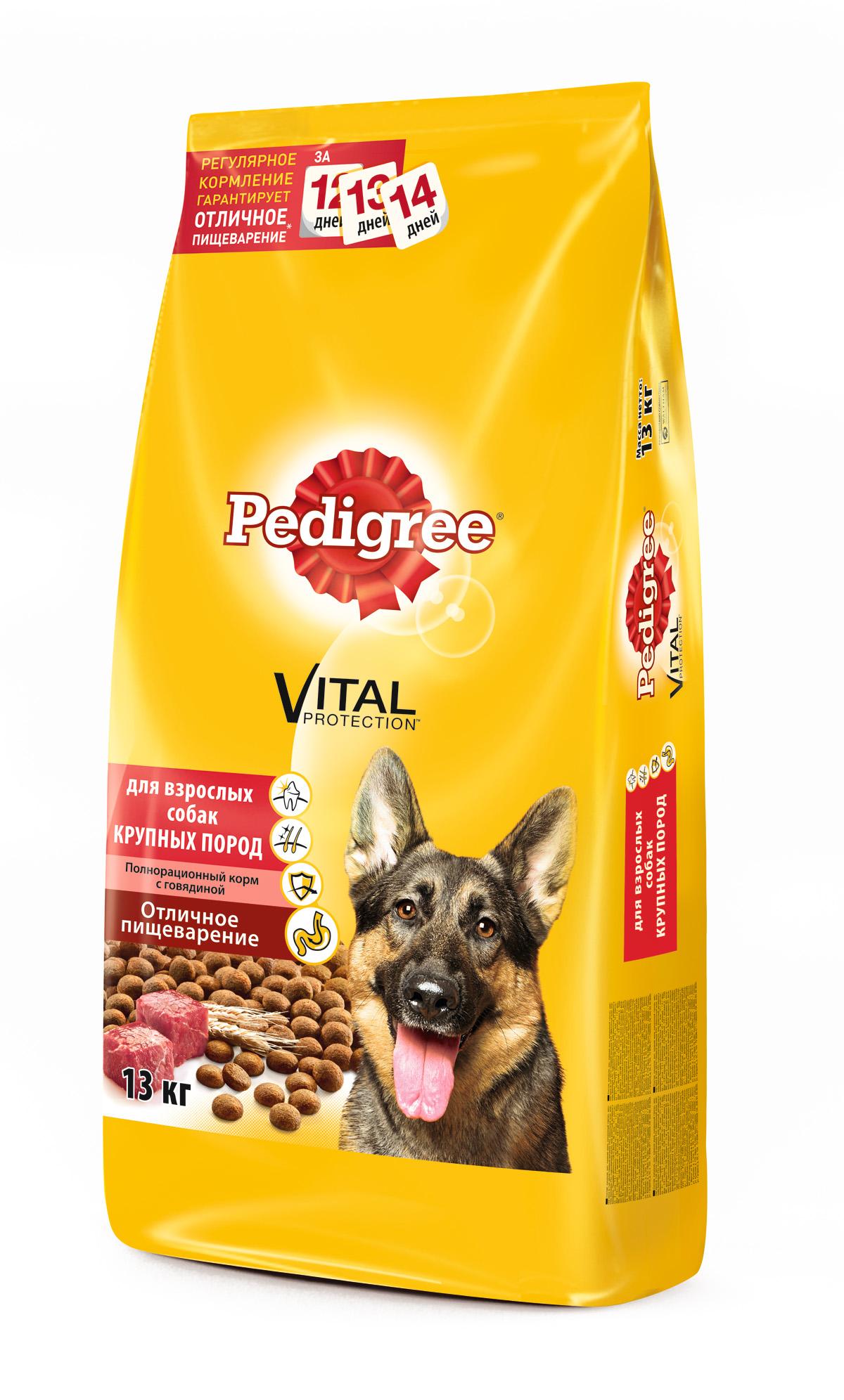 Корм сухой Pedigree для взрослых собак крупных пород, с говядиной, 13 кг37972Сухой корм для собак Pedigree - полнорационный сухой корм для взрослых собак крупных пород больше 25 кг. Содержит все необходимые вещества для поддержания хорошей физической формы собак и естественного здоровья их суставов.Особенности: Крепкие зубы. Оптимальный уровень кальция для укрепления зубов. Здоровье кожи и шерсти. Линолевая кислота, цинк и витамины В необходимы для здоровья кожи и шерсти. Отличное пищеварение. Высокоусвояемые ингредиенты и клетчатка для оптимального пищеварения. Поддержка иммунной системы. Витамин Е и цинк поддерживают иммунную систему. Для поддержания естественного здоровья суставов собак продукт содержит комплекс полинасыщенных жирных кислот Омега-3, Омега-6 и глюкозамин.Состав: куриная мука, пшеница, рис, свекольный жом, кукуруза, мясная мука (в том числе говядина минимум 4%), подсолнечное масло, жир животный, пивные дрожжи, минералы, витамины, глюкозамин. Пищевая ценность (100 г): белки - 22 г; жиры - 12 г; зола - 7 г; влага - не более 10 г; клетчатка - 4 г; кальций - 1,3 г; фосфор - 0,8 г; натрий - 0,3 г; калий - 0,58 г; магний - 0,1 г; цинк - 20 мг; медь - 1,5 мг; витамин А - 1500 МЕ; витамин D3 - 120 МЕ; а также витамины В1, В2, В4, В5, В12; ниацин; омега-6, омега-3 полинасыщенные жирные кислоты; глюкозамин. Энергетическая ценность (100 г): 360 ккал/1507 кДж. Вес: 13 кг.Товар сертифицирован.