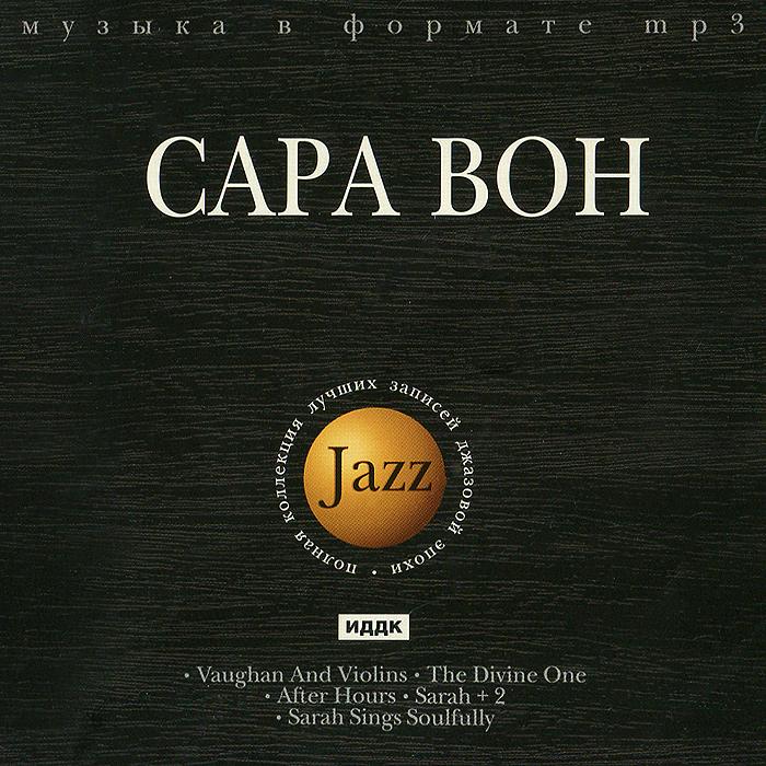 Сара Вон Сара Вон. Jazz soundtronix s 174