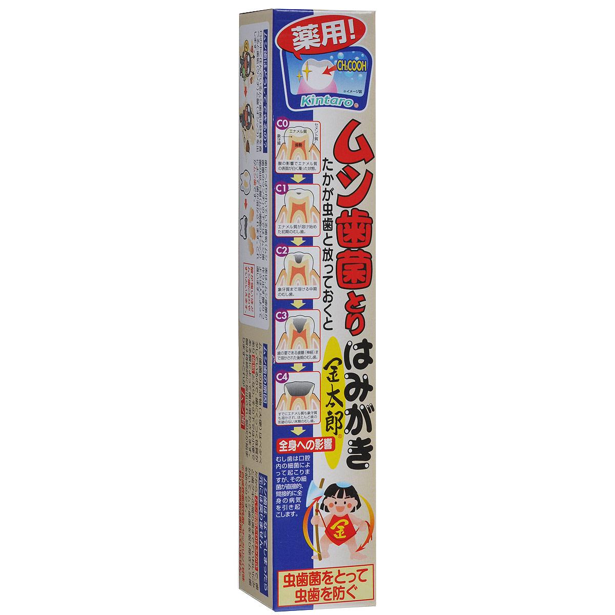 Fudo Kagaku Детская зубная паста Binotomo-Kintoro, освежающая, с маслом японского кипариса, 75 гУТ000048759Зубная паста с содержанием уксусной кислоты великолепно удаляет налет с поверхности зубов, укрепляет зубную эмаль детских зубов и дарит свежесть дыхания.Входящие в состав пасты масло японского киспариса (хинокитиол) и глицерин помогают удерживать влагу в деснах и сохраняют естественный рН баланс. Нежный мятно-фруктовый вкус сделает процесс очищения зубов более приятным для детей.Продукт не содержит синтетических ПАВ, консервантов и сахарина. Безопасна при проглатывании.Товар сертифицирован.