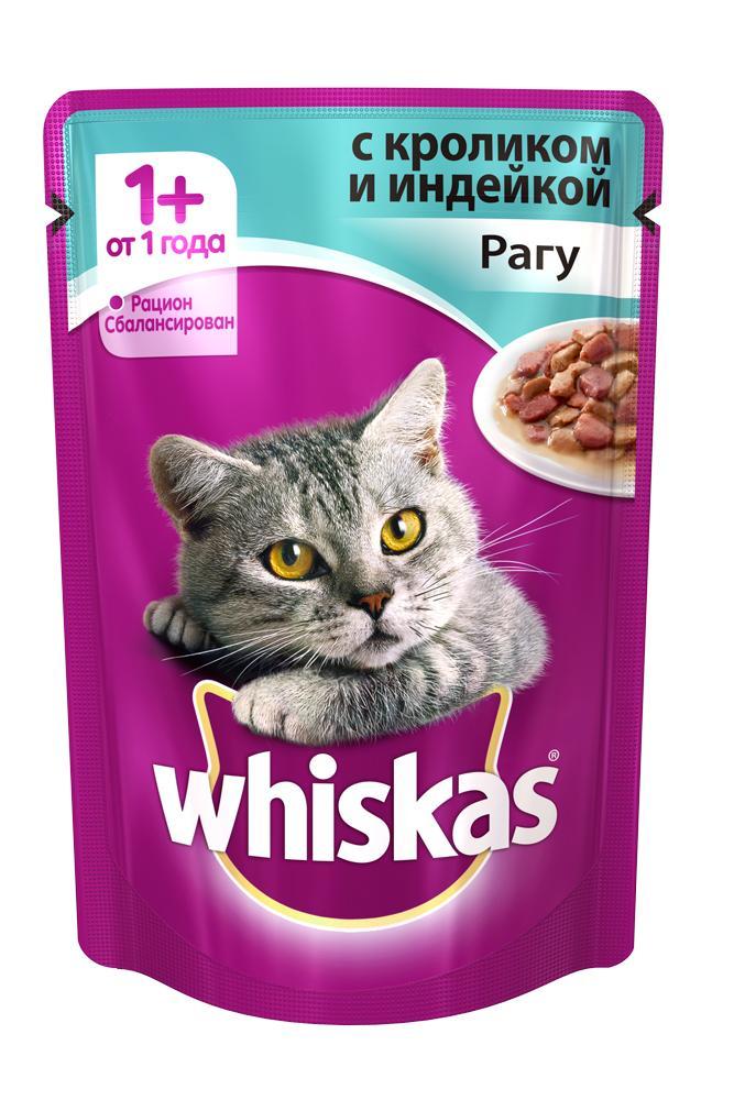 Консервы для взрослых кошек Whiskas, рагу с кроликом и индейкой, 85 г53724Консервы для взрослых кошек Whiskas - этот корм рекомендован взрослым кошкам. Чтобы ваша кошка получала полноценный рацион, предложите ей вкусный мясной обед! В его состав входят все питательные вещества, витамины и минералы, необходимые для сбалансированного питания вашей кошки каждый день. Не содержит сои, консервантов, ароматизаторов, искусственных красителей, усилителей вкуса.Состав: мясо и субпродукты (в том числе кролик и индейка минимум 4%), злаки, таурин, витамины, минеральные вещества. Пищевая ценность в 100г: белки - 7,3 г, жиры - 4 г, зола - 2,2 г, клетчатка - 0,3 г, витамин А - не менее 150 МЕ, витамин Е - не менее 1 мг, влага - 83 г. Энергетическая ценность: 70 ккал/293 кДж. Товар сертифицирован.