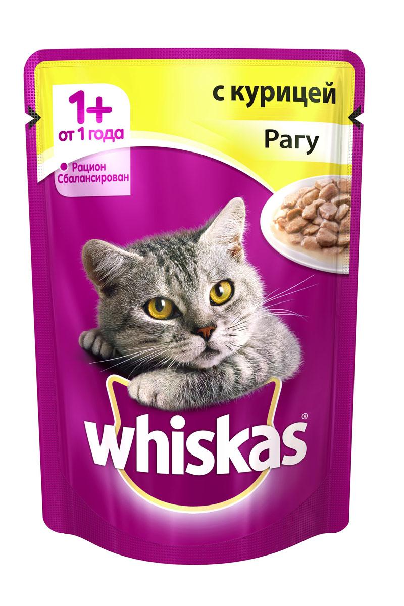 Консервы для кошек от 1 года Whiskas, рагу с курицей, 85 г53798Консервы для кошек от 1 года Whiskas - полнорационный сбалансированный корм, который идеально подойдет вашему любимцу. Нежные мясные кусочки в аппетитном соусе приготовлены с учетом потребностей взрослых кошек. Специально сбалансированный рацион содержит все питательные вещества, витамины и минералы, необходимые кошке в этом возрасте. Консервы не содержат сои, консервантов, ароматизаторов, искусственных красителей и усилителей вкуса.В рацион домашнего любимца нужно обязательно включать консервированный корм, ведь его главные достоинства - высокая калорийность и питательная ценность. Консервы лучше усваиваются, чем сухие корма. Также важно, чтобы животные, имеющие в рационе консервированный корм, получали больше влаги.Состав: мясо и субпродукты (в том числе курица минимум 10%), таурин, злаки, витамины, минеральные вещества.Пищевая ценность в 100 г: белки - 7,3 г, жиры - 4,0 г, клетчатка - 0,3 г, зола - 2,2 мг, витамин А - не менее 150 МЕ, витамин Е - не менее 1,0 мг, влага - 83 г.Энергетическая ценность в 100 г: 70 ккал/293 кДж.Товар сертифицирован.