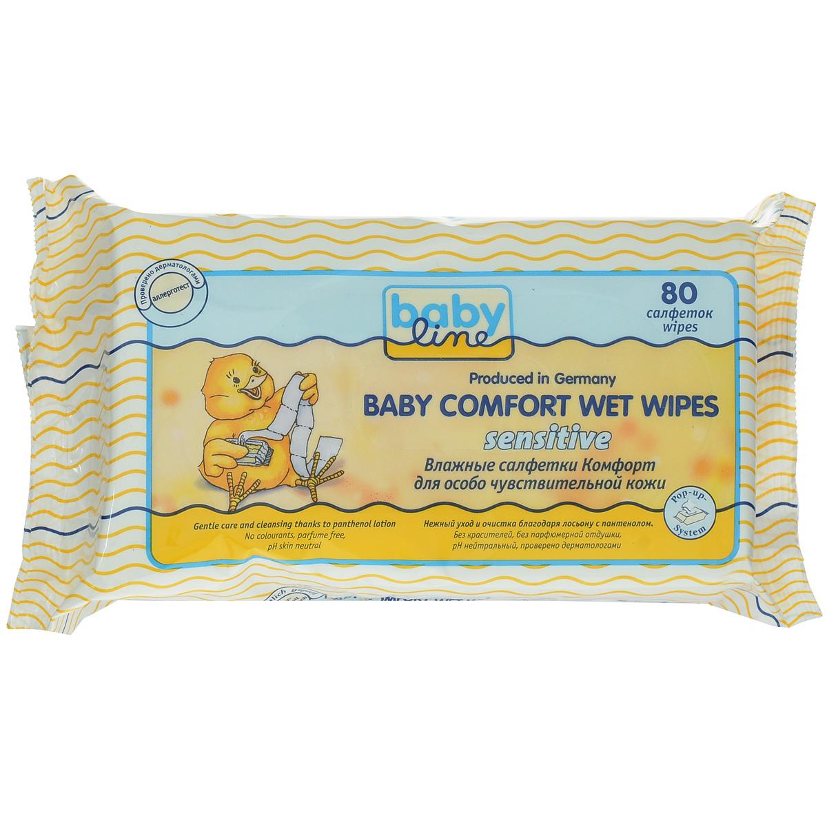 BabyLine Влажные салфетки Babe Comfort. Sensitivе, для особо чувствительной кожи, 80 шт салфетки babyline влажные салфетки комфорт sensitive 80 шт