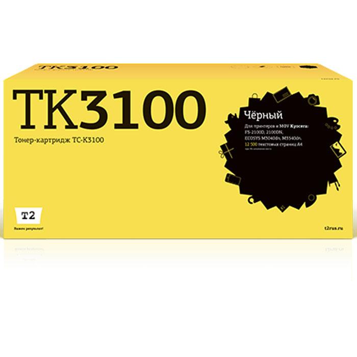 T2 TC-K3100 тонер-картридж для Kyocera FS-2100D/2100DN/ECOSYS M3040dn/M3540dn