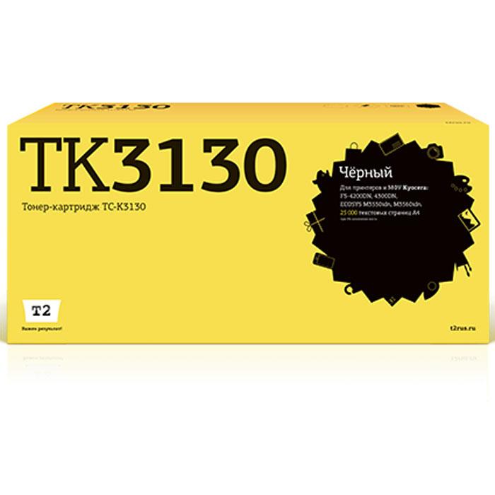 T2 TC-K3130 тонер-картридж для Kyocera FS-4200DN/4300DN/ECOSYS M3550idnTC-K3130Картридж T2 TC-K3130 собран из дорогих японских комплектующих, протестирован по стандартам STMC и ISO. С каждого картриджа на заводе делаются тестовые отпечатки. Для каждой модели картриджа подобраны оптимальные чернила или тонер и фотобарабан. Каждая новая модель проходит умопомрачительно тщательную проверку на градиенты, фантомные изображения, ровность заливки и общее качество картинки.