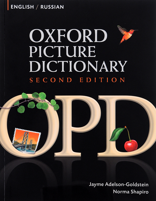 Oxford Picture Dictionary oxford mini school german dictionary