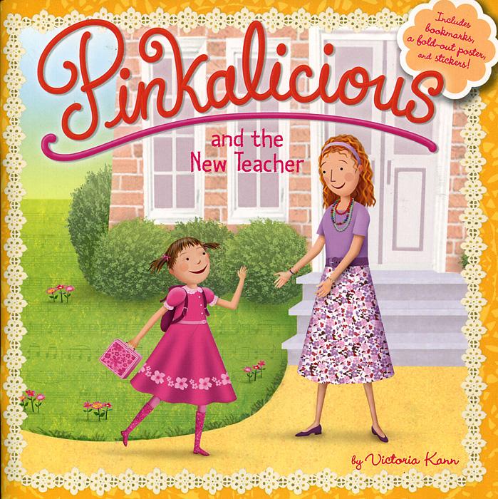 Pinkalicious and the New Teacher (+ наклейки) antonaros s the teacher s basic tools the teacher as manager