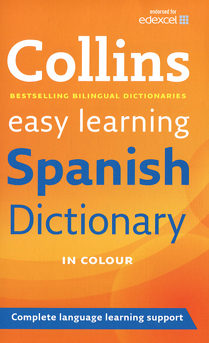 Easy Learning Spanish Dictionary the disappearing dictionary a treasury of lost words