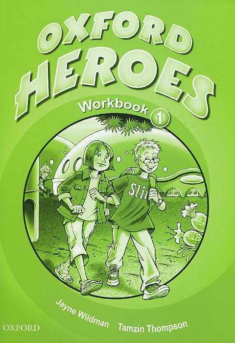 Oxford Heroes 1: Workbook heretics and heroes