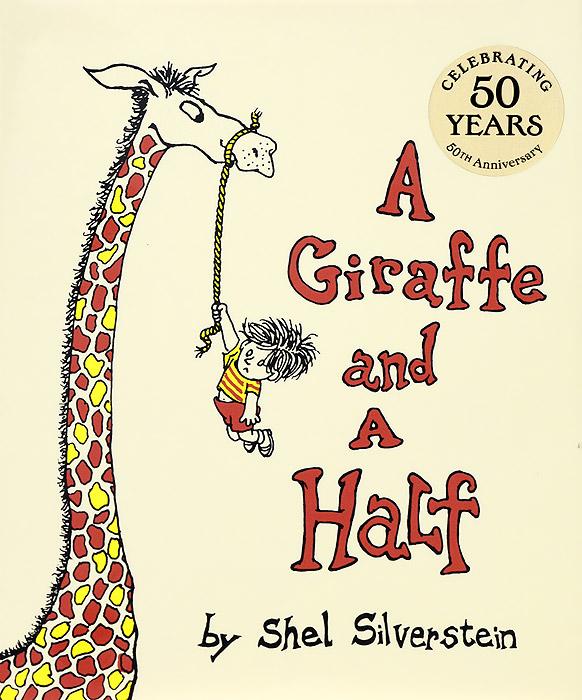 Купить A Giraffe and a Half,