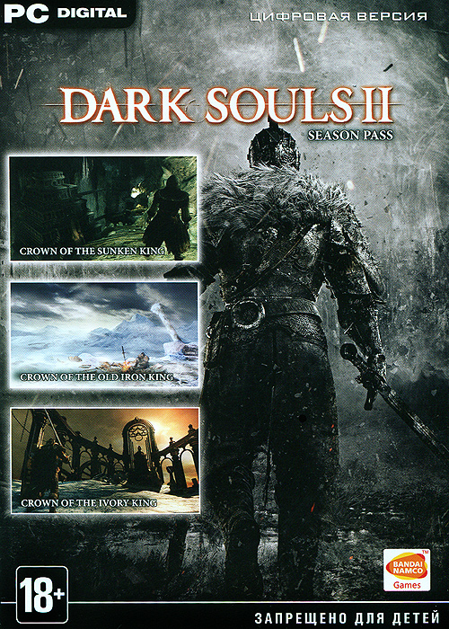 Dark Souls II. Season Pass. Дополнения, FromSoftware, Inc.